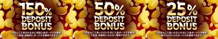 クイーンカジノ入金ボーナス画像